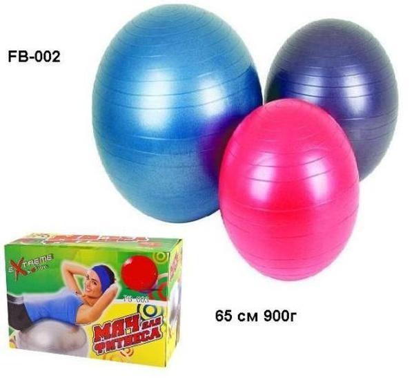 Мяч резин.для фитнеса FB-002 (25шт) 65 см 900г   Артикул: 07000002