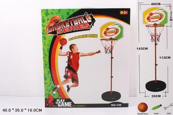 Баскетбольная корзина 136 на стойке кор.143*35*35 ш.к./12/   Артикул: 07000136
