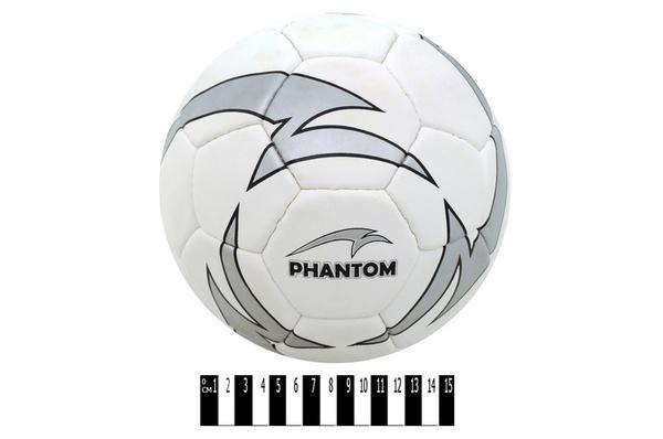"М`яч  футбол. ""PHONTOM""  (синтет. шкіра PU, 4 шари, латексна камера 420 гр.)   Артикул: 07000404"