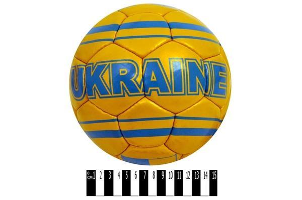 """М""""яч  футбол.""""UKRAINE-18"""" (ламін. синтет. шкіра, 4 шари - 2 поліестер, 2 - бавовна, 420   Артикул: 07002015"""