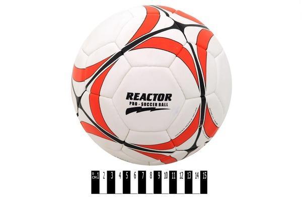 "М`яч  футбол. ""REACTOR"" ( синтет. шкіра PU, 4 шари- поліестер та бавовна,420 гр,)   Артикул: 07002006"