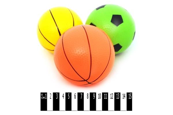 М`яч  (3 в 1)  YT017A р.12х12 см.   Артикул: 07007017