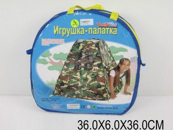 """Палатка 8048 (427593) (24шт/2) """"Защитная"""" в сумке 36*36*6см   Артикул: 07008048"""
