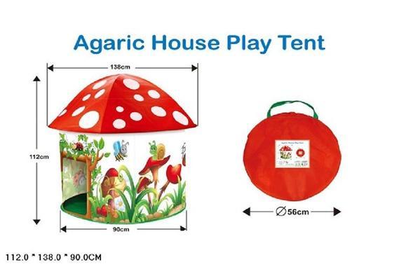 """Палатка HF016 (36шт/2)""""Домик"""" (112*138*90см) розовая, в сумке 56 см   Артикул: 07020016"""