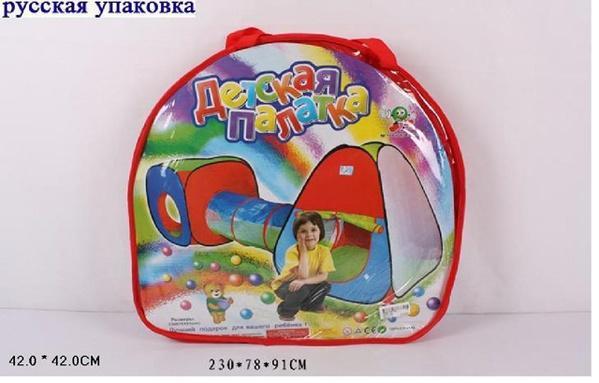 ПалаткаA999-148 (18шт/2) в сумке 39*38см   Артикул: 07021398