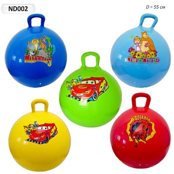Мяч для фитнеса ND002 (50шт) гири мультгерои  65см 620г   Артикул: 07100002