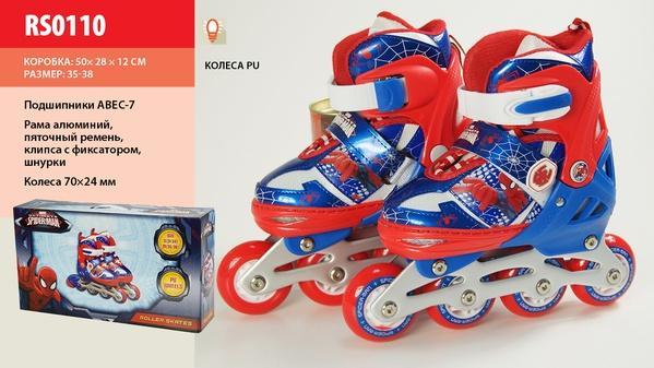 Ролики RS0110 (4шт) M(35-38) металл.рама, клипса, шнурок, свет 1 колеса PU   Артикул: 07400110