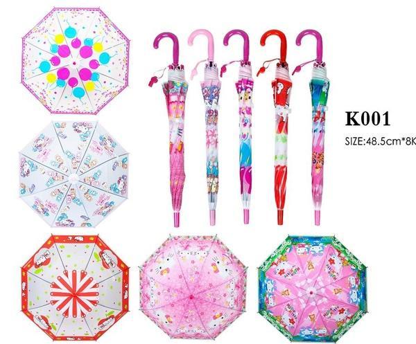 "Зонт ""HK"" K001 (60шт/5) 5 видов, со свистком, в пакете 49 см   Артикул: 08000001"