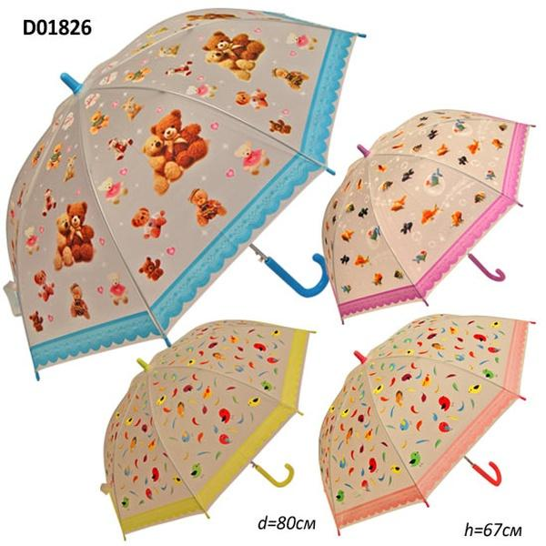 Зонт D01826 (60шт/5) прозрачн., с мишками, рыбками... 50см   Артикул: 08001826