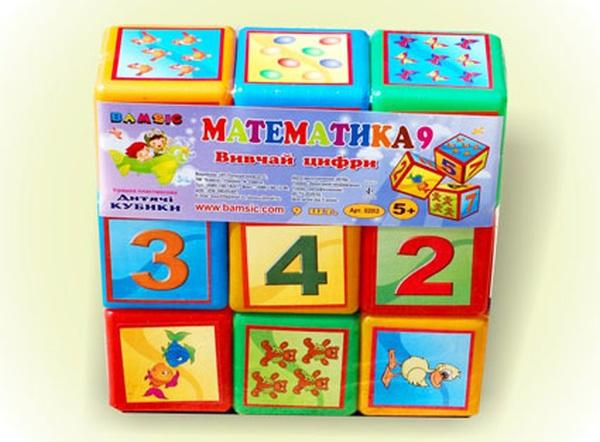 "Кубики Математика выдув. 9"" бол (12)   Артикул: 09000203"