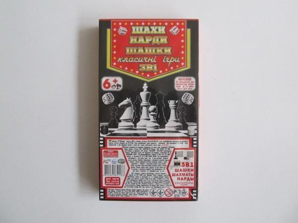 Шахи 3 в 1 (шаш.+нарди+шахм.) (арт.5196) -/30   Артикул: 09005196