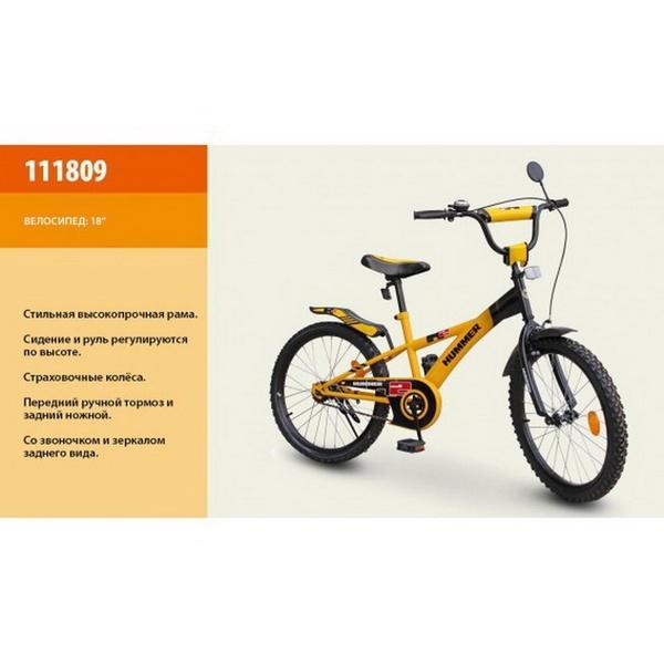 "Велосипед 2-х колес 18'' 111809 (1шт)""Hummer""со звонком,зеркалом, подножкой   Артикул: 11111809"