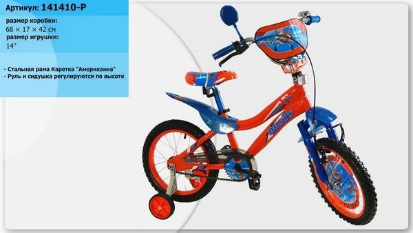 Велосипед 2-х колес 14'' 141410-P (1шт) со звонком, зеркалом, с вставками в колесах   Артикул: 11141410