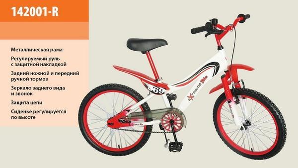 Велосипед 2-х колес 20'' 142001-R (1шт) со звонком, зеркалом, с вставками в колесах   Артикул: 11142001
