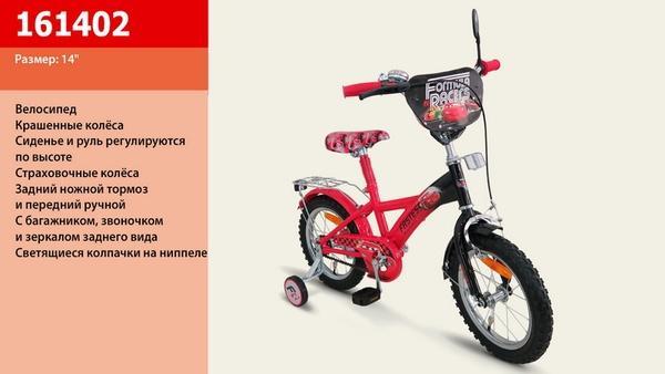 Велосипед 2-х колес 14'' 161402 (1шт) со звонком,зеркалом   Артикул: 11161402