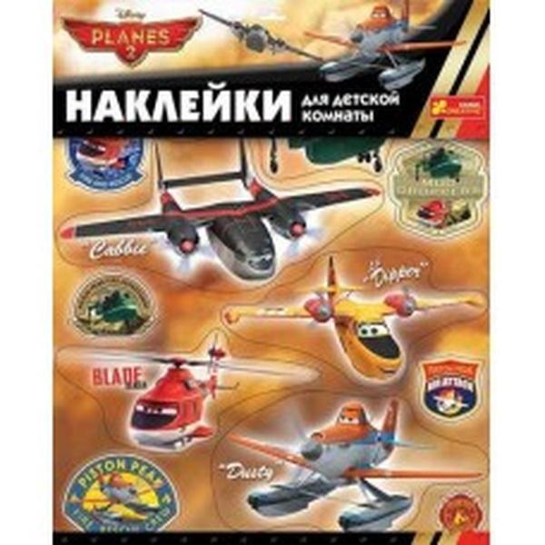 """Інтер`єрні наклейки Дісней """"Літачки-2""""   Артикул: 12107857"""