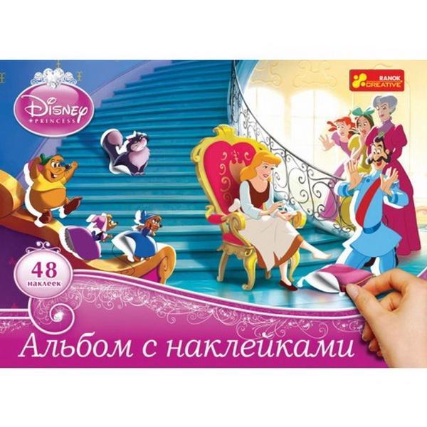 Альбом з наклейками:Принцеси 1   Артикул: 12111625