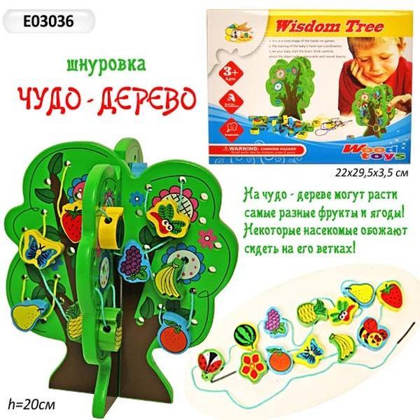 Деревян. шнуровка E03036 (40шт) Дерево, в коробке 20*18 см   Артикул: 13003036