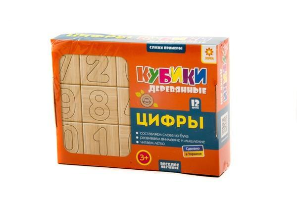 """Дерев'яні кубики """"СКЛАДИ Приклади - Цифри"""" (12шт)  ЗІРКА   Артикул: 13337838"""