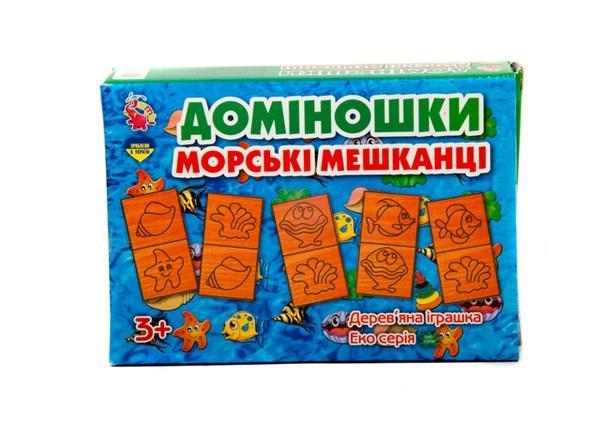 """Дерев'яна іграшка """"Доміно"""": Морські мешканці (у)   Артикул: 13753427"""