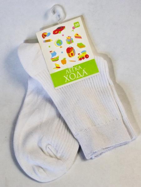 носки 5  20  білий   Артикул: 14005201