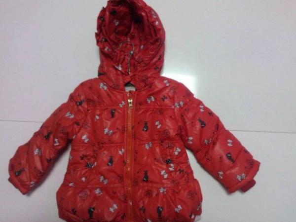 Куртка для девочек, Sport, ХL, красный, (Китай)   Артикул: 14035140