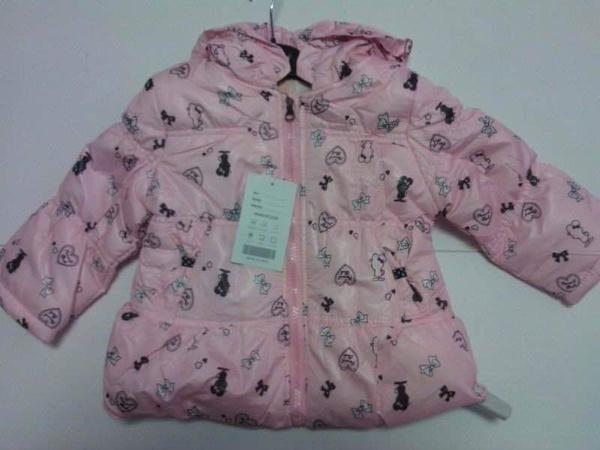 Куртка для девочек, Sport, L, розовый, (Китай)   Артикул: 14035338
