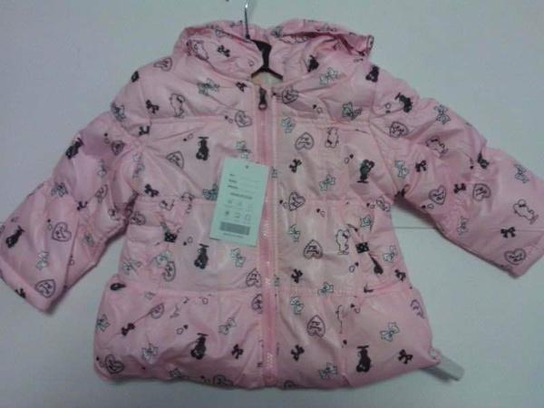 Куртка для девочек, Sport, ХL, розовый, (Китай)   Артикул: 14035340