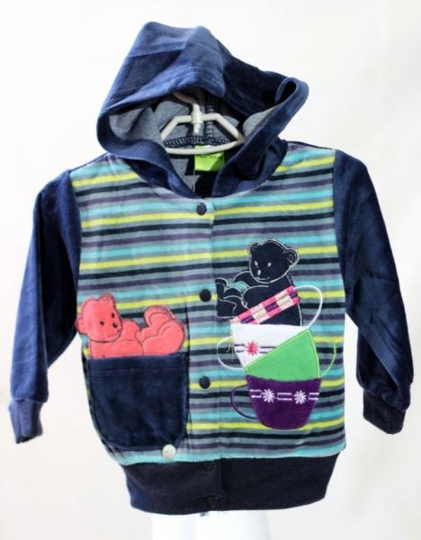 Спортивный костюм для мальчиков Feelibear,  М, синий ,(Китай)   Артикул: 14037134
