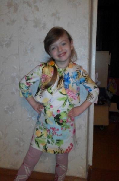 Костюм Peekaboo (платье+пиджак)цветной (1607)   Артикул: 14201607