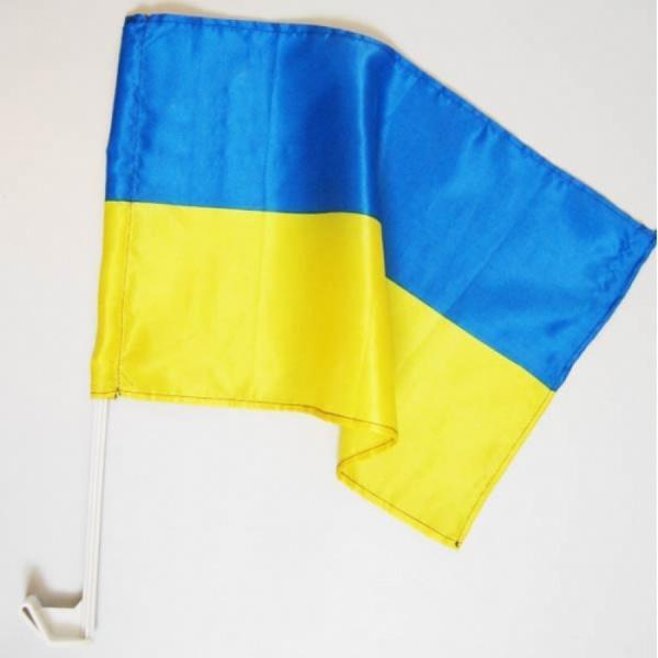1501-3290 Автопрапор України 30х45 з кріпленням/У   Артикул: 19013290