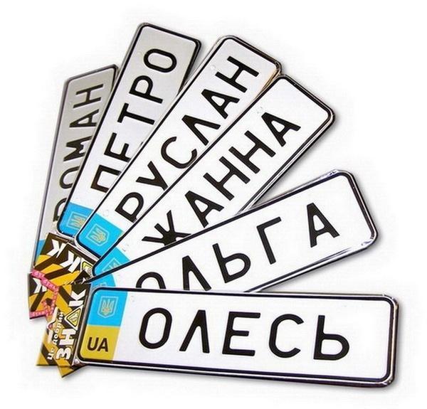 """Сувенірні знаки """"міні"""" (4,5х15) (ВЛАДОЧКА)   Артикул: 19451515"""
