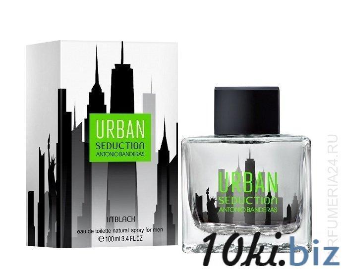 Antonio Banderas - Urban Seduction In Black For Men купить в Вологде - Парфюмерия мужская