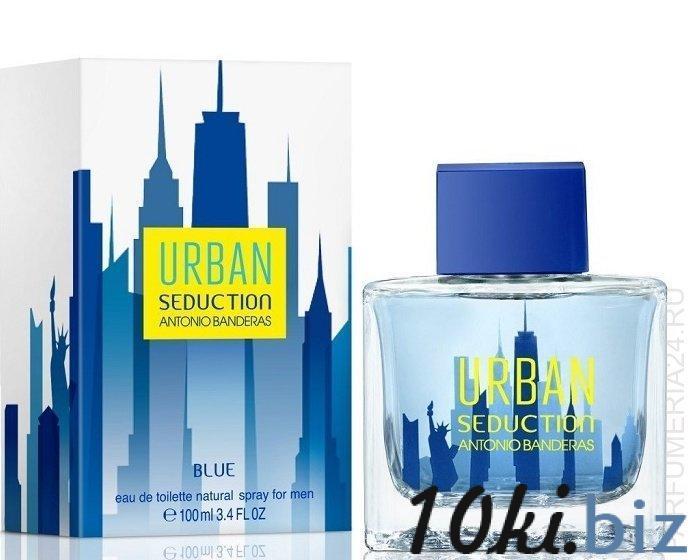 Antonio Banderas - Urban Seduction Blue for Men  купить в Вологде - Парфюмерия мужская