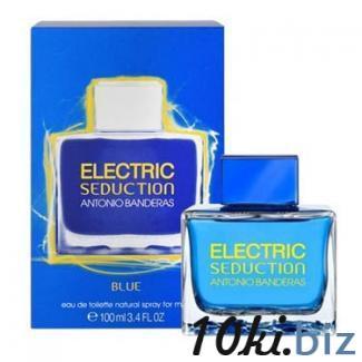 Antonio Banderas Electric Seduction Blue for men 100 ml  купить в Вологде - Парфюмерия мужская