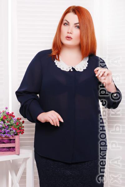 Блуза с воротничком из шитья цвет темно-синий  ЭДИТ - Блузки и туники женские на рынке Барабашова
