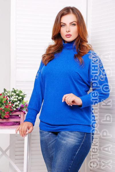 Гольф со стразами цвет электрик  КАМНИ - Женская трикотажная одежда на рынке Барабашова