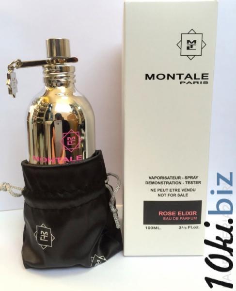 """Тестер Montale """"Rose Elixir"""" оригинал  купить в Вологде - Парфюмерия"""