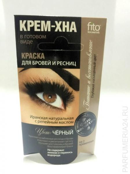 """Крем-хна для бровей и ресниц """"Fito КосметиК"""" (черная)"""