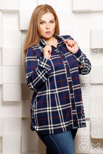 Рубашка в белую клетку цвет темно-синий  ЛЮКС - Рубашки женские на рынке Барабашова