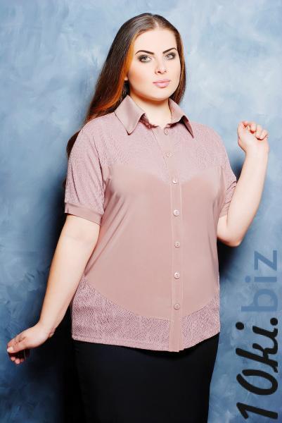 Рубашка с ажурной кокеткой цвет бежевый  НАСТЯ Рубашки женские в ТЦ «Шок» (Харьков)