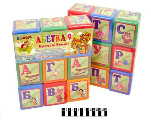 кубики абетка 0201