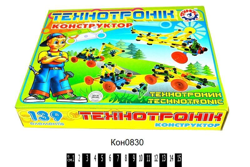 """конструктор """"технотронік"""" в карт.упак. 1/10"""