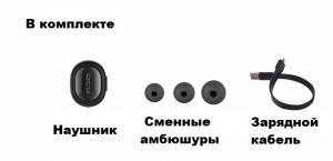 Фото Наушники Гарнитуры QCY-Q26 мини Bluetooth Наушник С шумоподавлением Стерео Гарнитура с микрофоном Оригинал