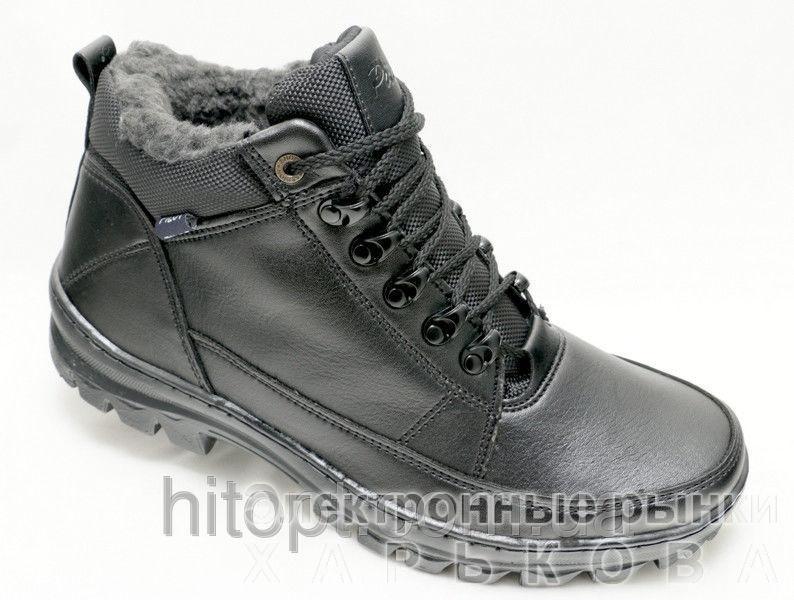488600c46 Pilot-27, ботинок мужской шнурок - Ботинки мужские на рынке Барабашова