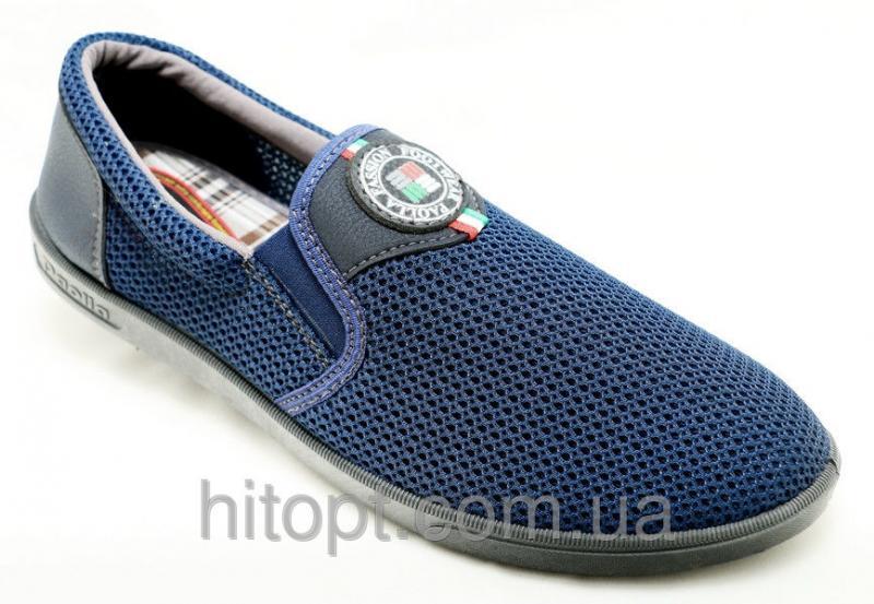 Paolla сетка - 120 синий