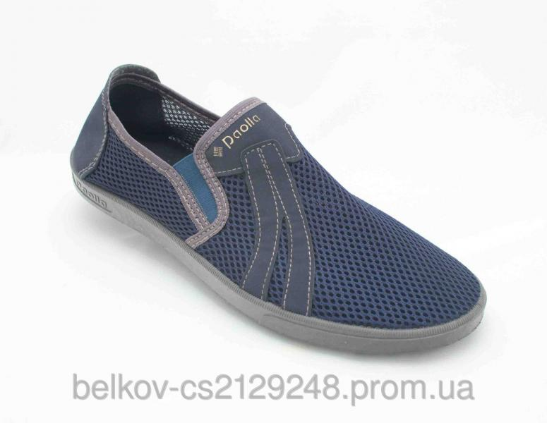Paolla N-21, синяя сетка