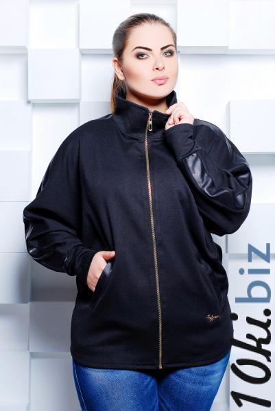 Кофта спортивная на змейке цвет черный  НАТАЛИ Спортивные кофты, толстовки, куртки женские в ТЦ «Шок» (Харьков)