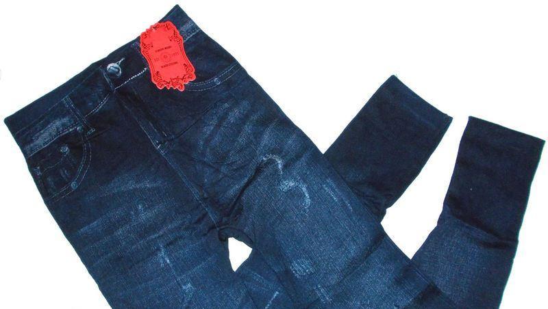 Лосины под джинс на мохре