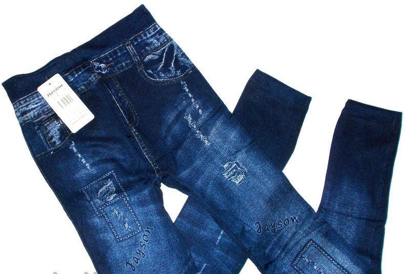 Лосины под джинс на махре